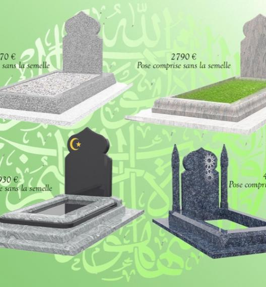 Exemples de modèles en granit pour la communauté musulmane